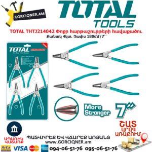 TOTAL THTJ214042 Փոքր հարթաշուրթերի հավաքածու TOTAL ARMENIA ՁԵՌՔԻ ԳՈՐԾԻՔՆԵՐ
