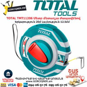 TOTAL TMT11206 Մետր մետաղյա ժապավենով TOTAL ARMENIA ՁԵՌՔԻ ԳՈՐԾԻՔՆԵՐ