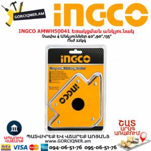 INGCO AMWH50041 Եռակցման անկյունակ