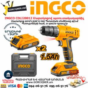 INGCO CDLI20012 Մարտկոցով պտուտակադարձիչ