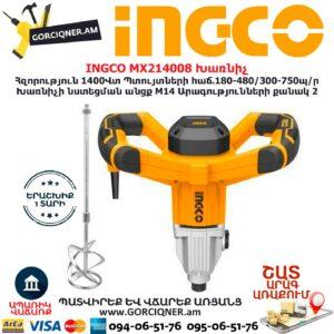 INGCO MX214008 Խառնիչ
