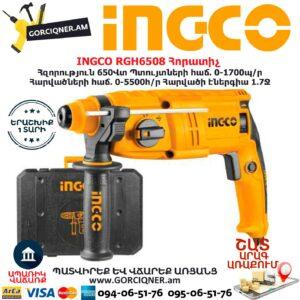 INGCO RGH6508 Հորատիչ
