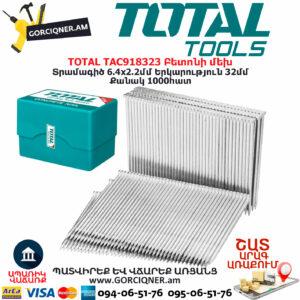 TOTAL TAC918323 Բետոնի մեխ