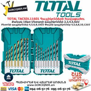 TOTAL TACSDL11601 Գայլիկոնների հավաքածու TOTAL ARMENIA ԳԱՅԼԻԿՈՆՆԵՐԻ ՀԱՎԱՔԱԾՈՒ