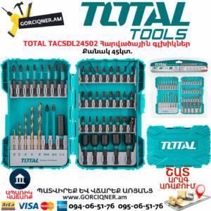 TOTAL TACSDL24502 Պտուտակահանի հարվածային գլխիկներ
