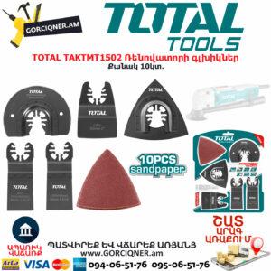 TOTAL TAKTMT1502 Ռենովատորի գլխիկների հավաքածու