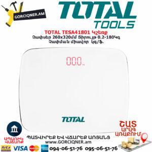 TOTAL TESA41801 Կշեռք