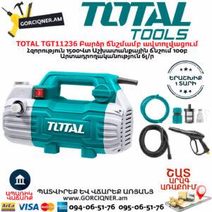 TOTAL TGT11236 Բարձր ճնշմամբ ավտոլվացում TOTAL ARMENIA