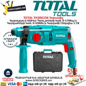 TOTAL TH306236 Հորատիչ