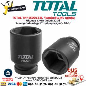 TOTAL THHISD0132L Հարվածային գլխիկ TOTAL ARMENIA ԳՈՐԾԻՔՆԵՐ