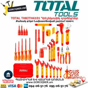 TOTAL THKITH4101 Դիէլեկտրիկ գործիքների հավաքածու TOTAL ARMENIA