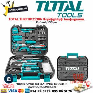 TOTAL THKTHP21306 Գործիքների հավաքածու TOTAL ARMENIA ՁԵՌՔԻ ԳՈՐԾԻՔՆԵՐ