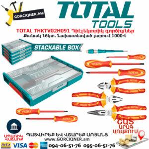 TOTAL THKTV02H091 Դիէլեկտրիկ գործիքների հավաքածու TOTAL ARMENIA ԴԻԷԼԵԿՏՐԻԿ ԳՈՐԾԻՔՆԵՐ