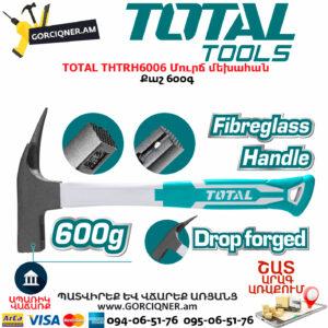 TOTAL THTRH6006 Մուրճ մեխահան