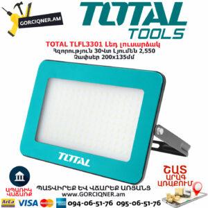 TOTAL TLFL3301 Լեդ լուսարձակ