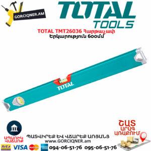 TOTAL TMT26036 Հարթաչափ