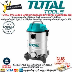 TOTAL TVC13301 Արտադրական փոշեկուլ վակումային TOTAL ARMENIA ԷԼԵԿՏՐԱԿԱՆ ԳՈՐԾԻՔՆԵՐ