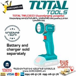 TOTAL TWLI2023 Մարտկոցով լապտեր TOTAL ARMENIA