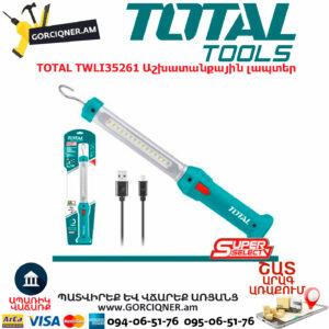 TOTAL TWLI35261 Աշխատանքային լապտեր