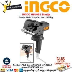 INGCO HBV082 Տիսկի