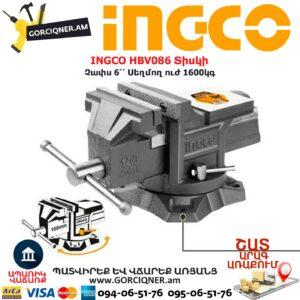 INGCO HBV086 Տիսկի