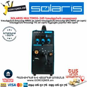 SOLARIS MULTIMIG-245 Եռակցման ապարատ
