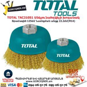 TOTAL TAC31051 Անկյունահղկիչի խոզանակ