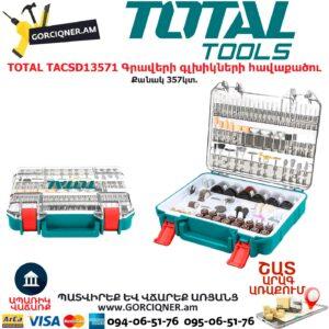 TOTAL TACSD13571 Գրավերի գլխիկների հավաքածու