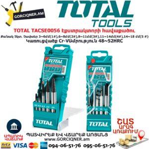 TOTAL TACSE0056 Էքստրակտորի հավաքածու