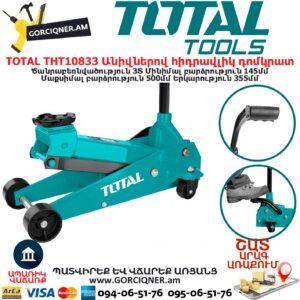 TOTAL THT10833 Անիվներով հիդրավլիկ դոմկրատ