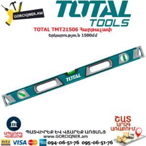 TOTAL TMT21506 Հարթաչափ