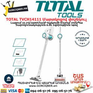TOTAL TVCH14111 Մարտկոցով փոշեկուլ