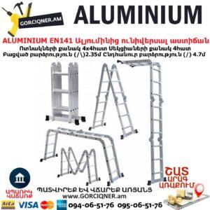 ALUMINIUM EN141 Ալյումինից աստիճան խառաչո