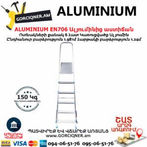 ALUMINIUM EN706 Ալյումինե աստիճան