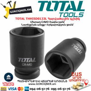 TOTAL THHISD0133L Հարվածային գլխիկ