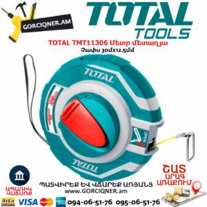 TOTAL TMT11306 Մետր մետաղյա