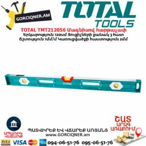 TOTAL TMT212056 Մագնիսով հարթաչափ