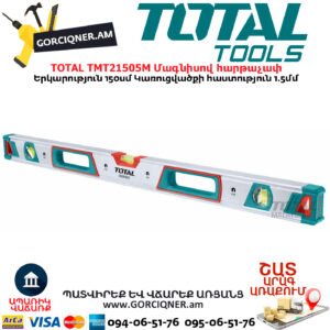 TOTAL TMT21505M Մագնիսով հարթաչափ